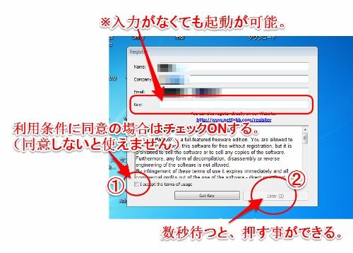 netfabb01