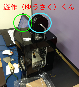 3DPrnt_02.jpg