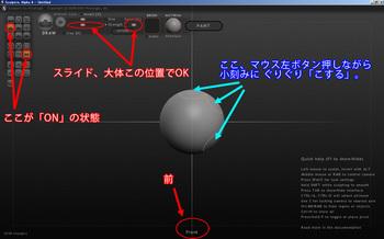 図ka04.jpg