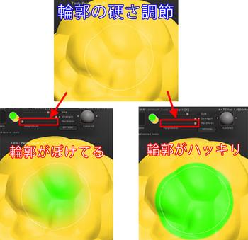 図ka27_2.jpg