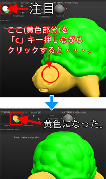 図ka27_4.jpg