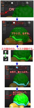 図ka28_2.jpg