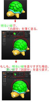図ka29_2.jpg