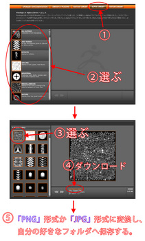 図ka31_2.jpg