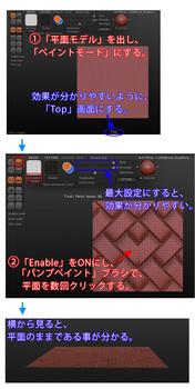 図ka31_5.jpg