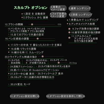 図ka32_2.jpg
