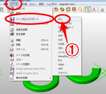 netfabb_07